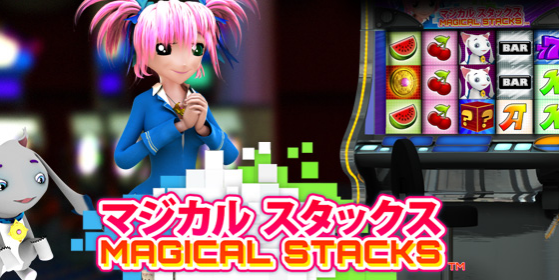 Magical Stacks - Double Loyalty Points